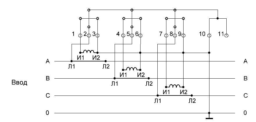 Рисунок - 10-ти проводная схема
