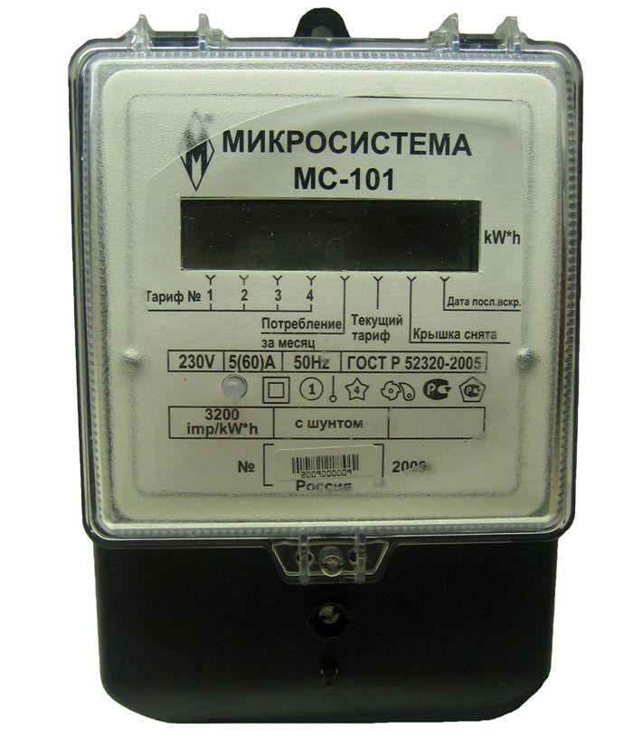 Так выглядит электрический счетчик Микрон. Шкала тарифов снизу экрана