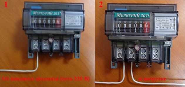Меркурий-201 11