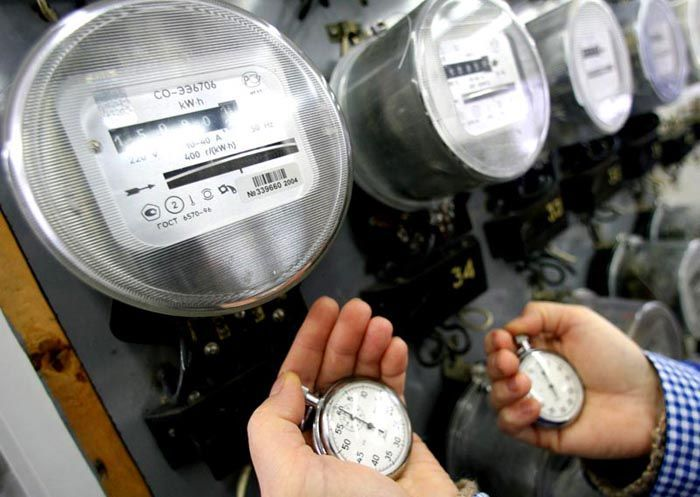 Поверка электросчетчиков производится только специализированными организациями
