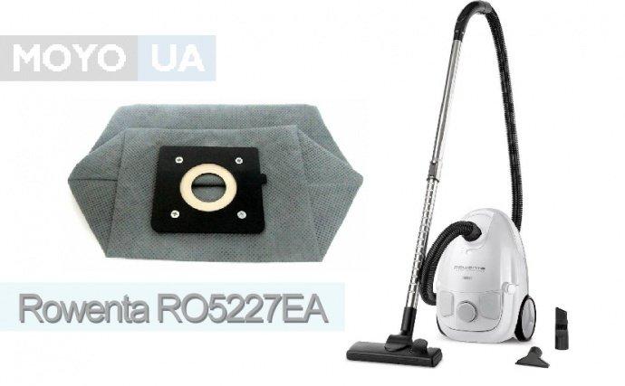 Пылесос Rowenta RO5227EA
