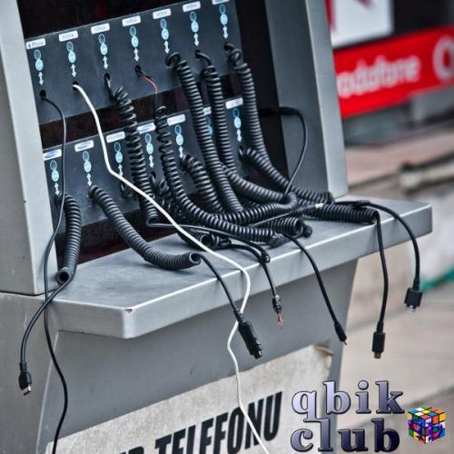 Общественная станция для зарядки телефонов