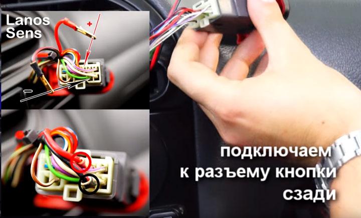 подача питания на светодиодную ленту в автомашине