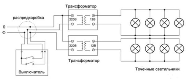 Схема подключения трансформатора для галогенных ламп - через двухклавишный выключатель