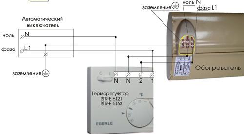 схема подключение к сети