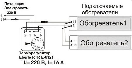 Как подключить инфракрасный обогреватель к терморегулятору