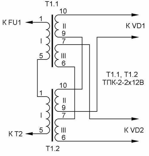делаем соединение для двух трансформаторов