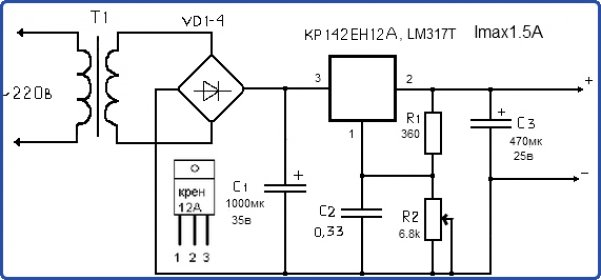 Схема Диммера на постоянном токе