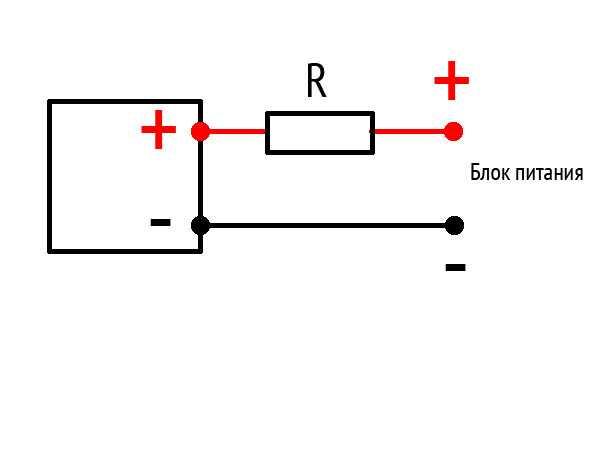 Схема подключения для зарядки аккумулятора мобильного телефона