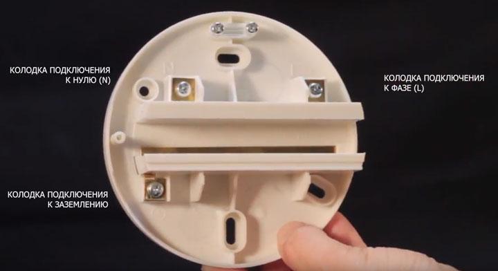 как подключить накладку для трекового светильника