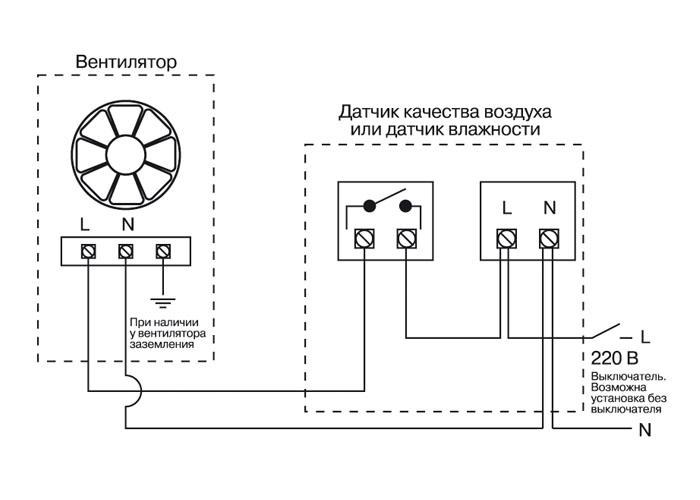 Схема подключения вентилятора с датчиком влажности