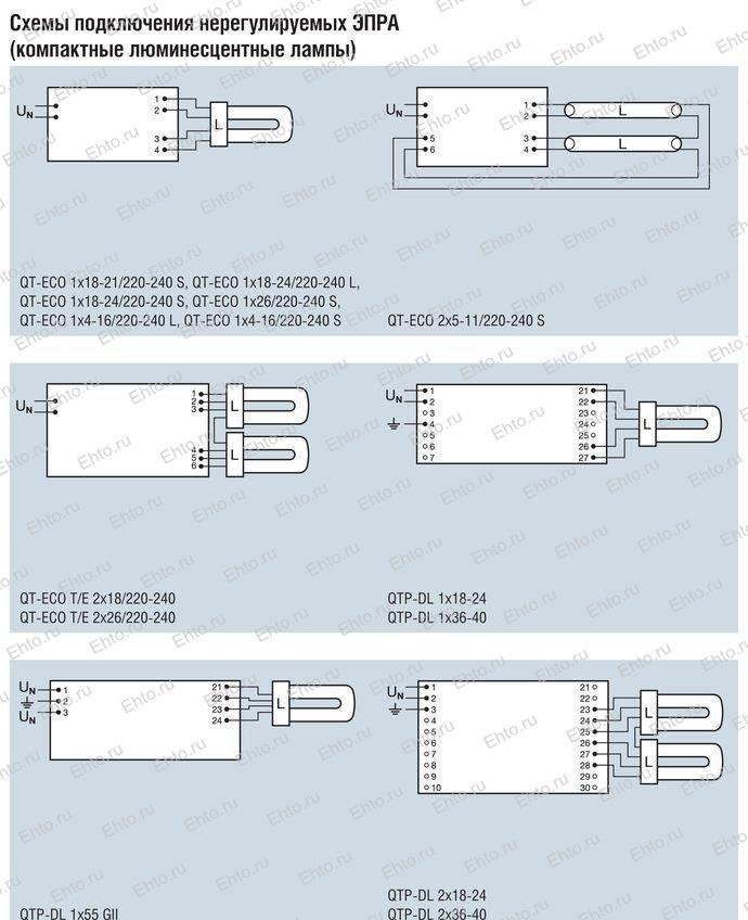 схемы подключения люминесцентных дамп