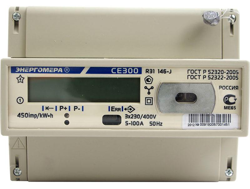 Energomera CE300 R31 043 J