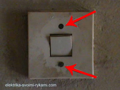 Как-поменять-выключатель-иструкция