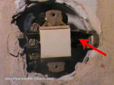 Как-поменять-выключатель-в-квартире