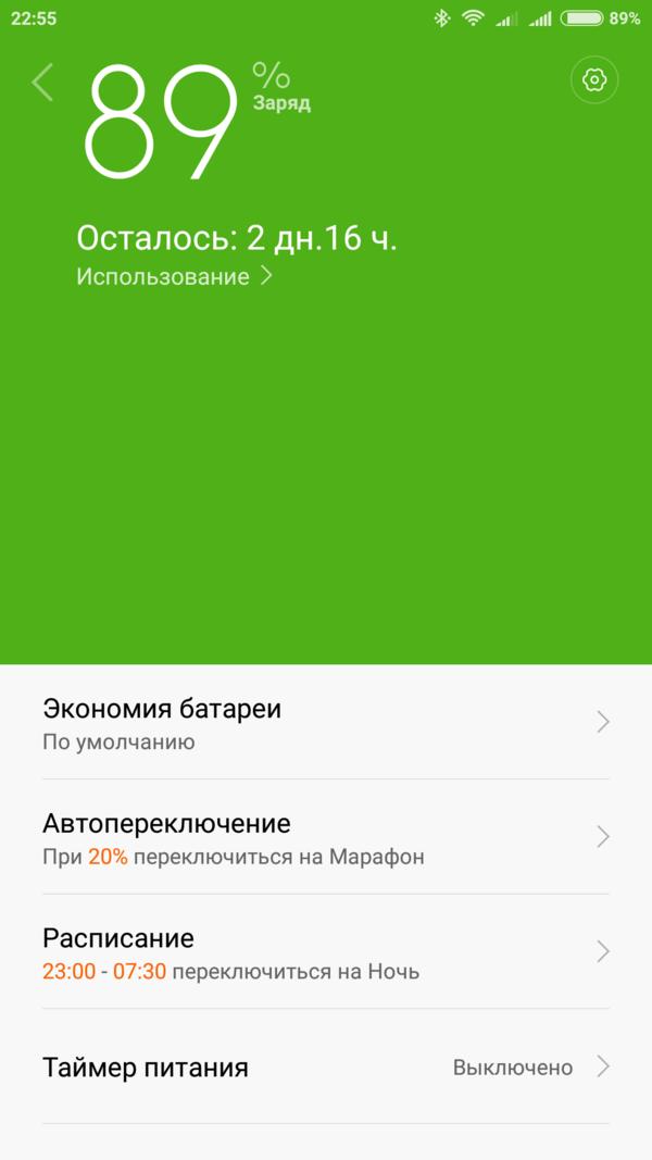kak-prodlit-vremya-raboty-ustrojstva-10