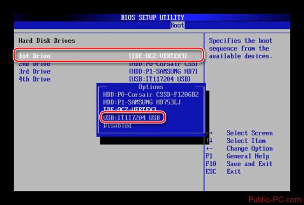 Установка флешки на первое место в AMI-BIOS