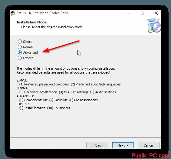 Выбор типа установки кодеков