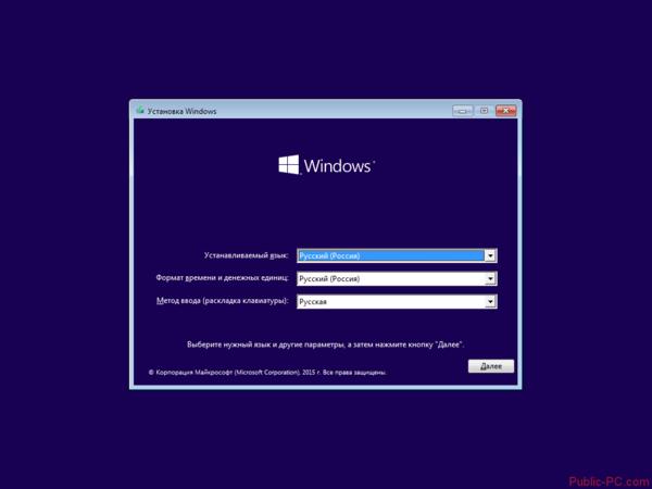 Выбор языка при установке Windows-10