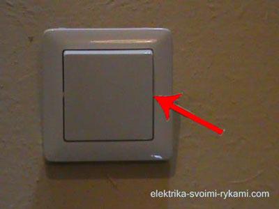 Замена-выключателя-света