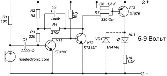 Схема акустического включения ночника