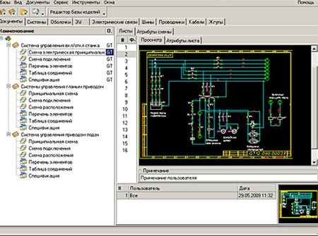 программа CalcuLuX 7.5.0.0