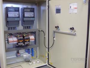 Автоматический ввод резерва (АВР) — метод защиты, предназначенный для бесперебойной работы сети электроснабжения