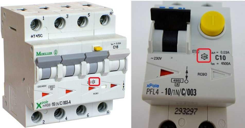 Обозначение на дифференциальных автоматах, пригодных к эксплуатации при низких температурах