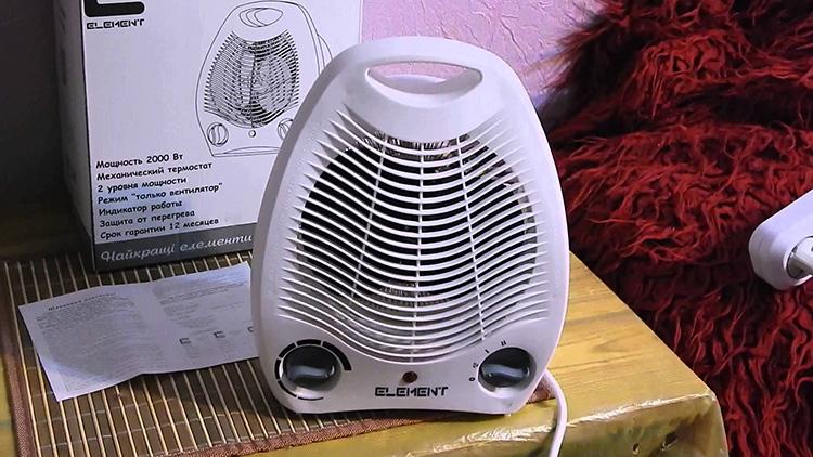 Вентиляторный обогреватель – самый простой тип нагревательных приборов
