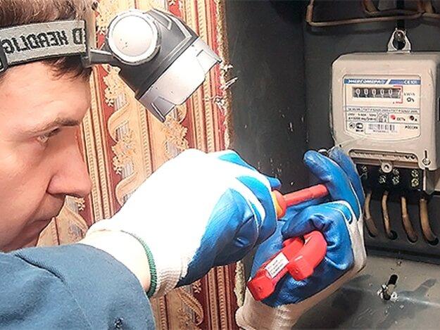 Ремонт электросчетчика