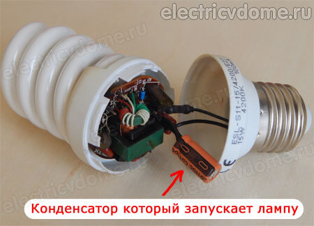 энергосберегающая лампа мигает