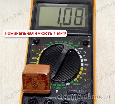 как проверить емкость конденсатора мультиметром