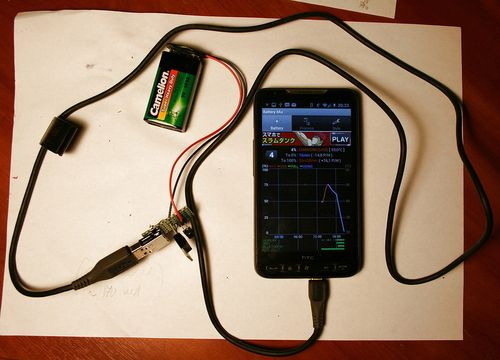 Зарядка батарейки телефона