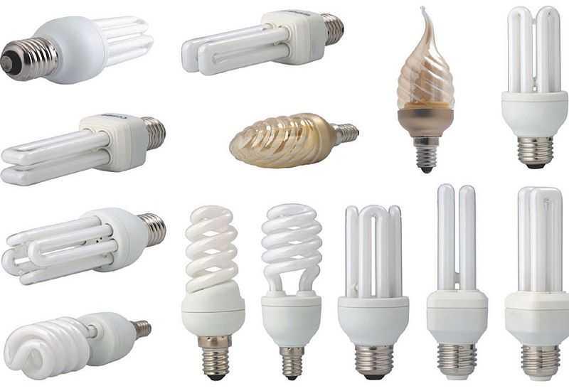 Энергосберегающие компактные люминесцентные лампы - вид может быть разный
