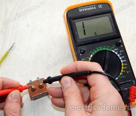 конденсатор зарядился