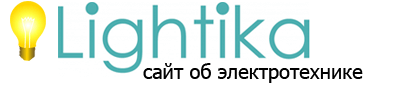 Lightika