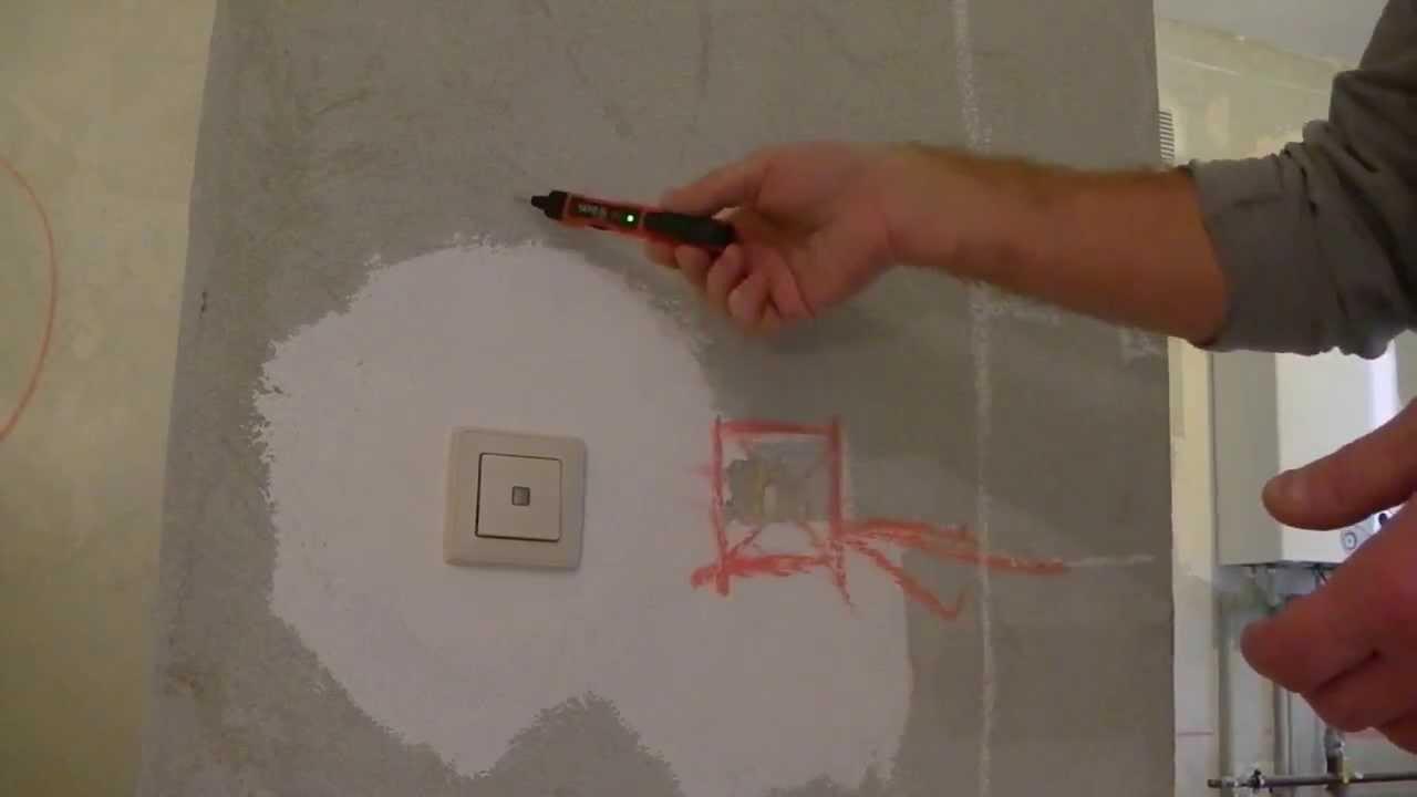 Найти проводку в стене без прибора