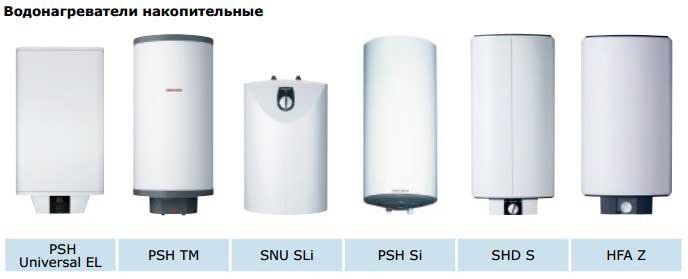 Накопительные модели водонагревателей Stiebel Eltron