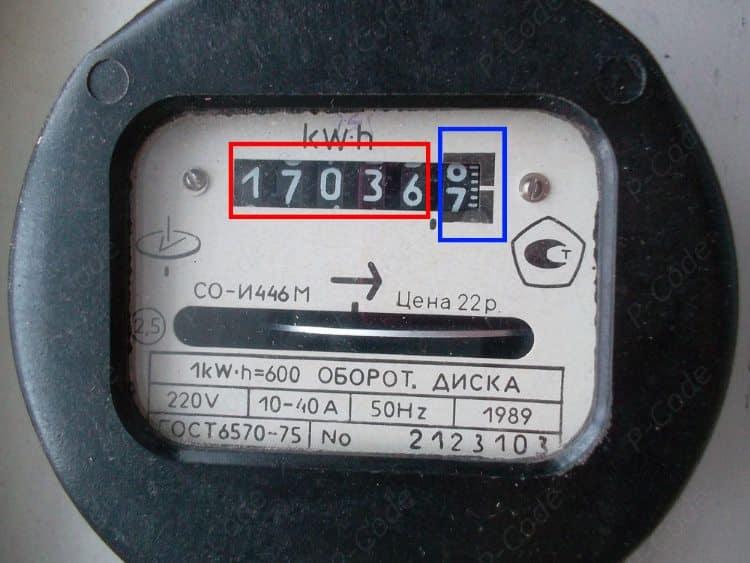 Показания индукционного счетчика с барабаном