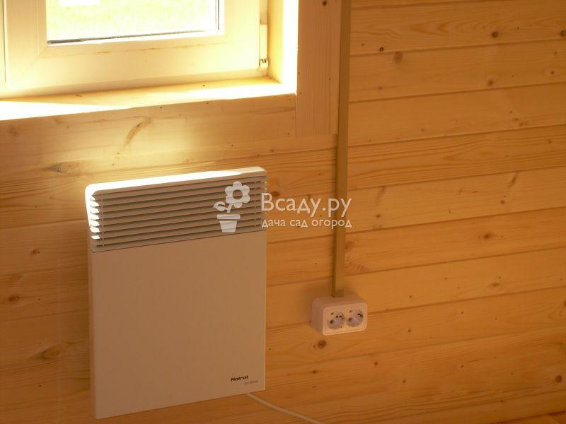 Портативный настенный радиатор