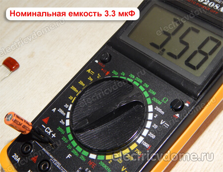 проверка емкости конденсатора