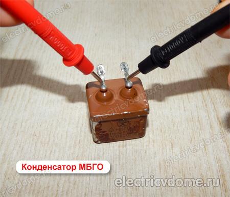 проверка пускового конденсатора