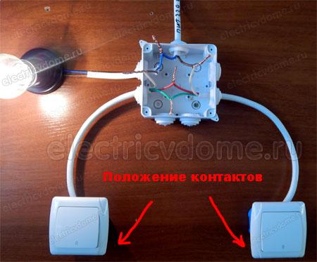 подключение проходного выключателя своими руками
