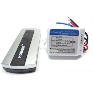 radiopultkupit-600x600