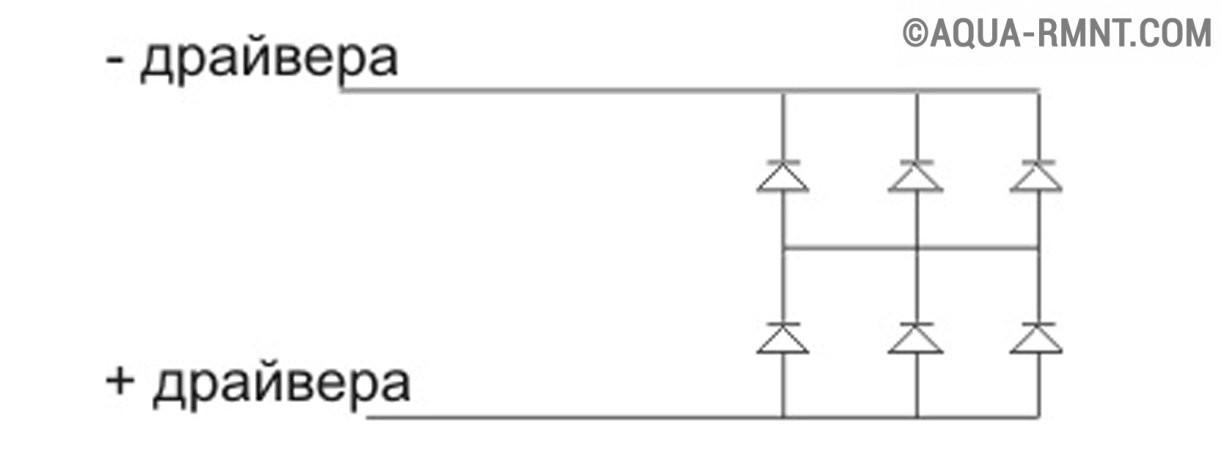 Схема подключения драйвера RLD2–1