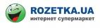 Скидки Rozetka.ua (Розетка)