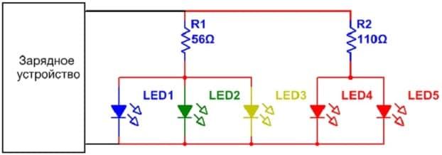 Схема ночника из зарядного устройства