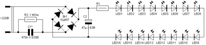 Схема простого ночника на светодиодах