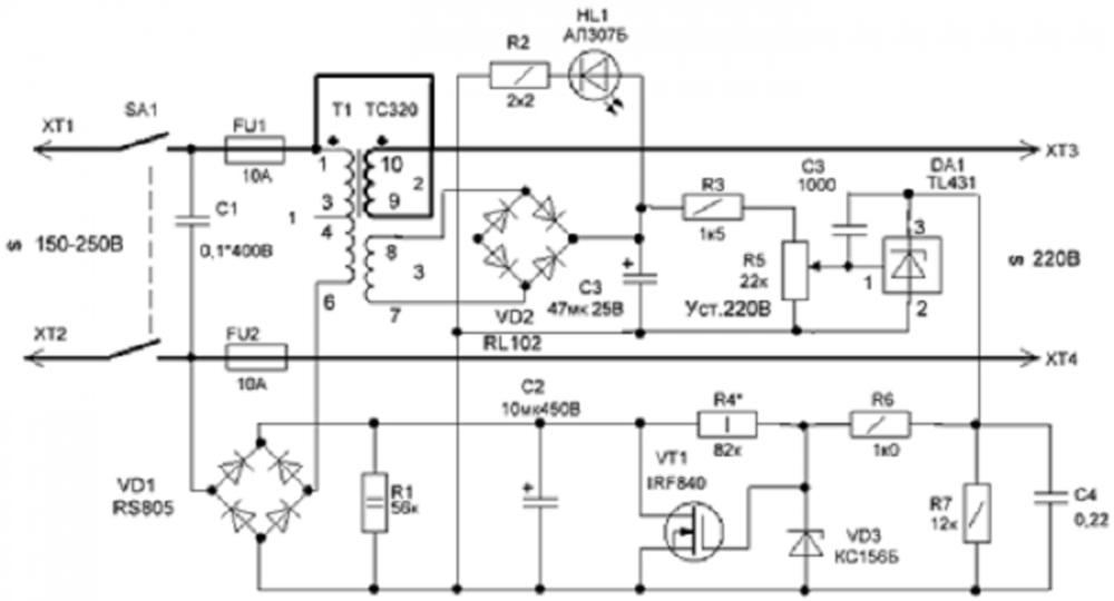 Схема устройства стабилизации