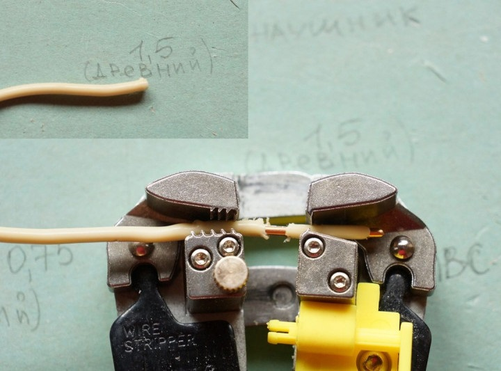 Стриппер для зачистки провода